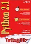 Python 2.1 Tutto & Oltre