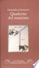 Quaderno del musicista