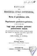 Raccolta di leggi ed ordinanze della Monarchia austriaca in lingua italiana
