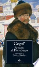 Racconti di Pietroburgo (Mondadori)