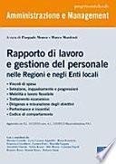 Rapporto di lavoro e gestione del personale