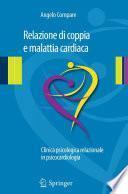 Relazione di coppia e malattia cardiaca