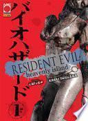 Resident Evil. Heavenly Island