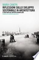 Riflessioni sullo sviluppo sostenibile in architettura. A trent'anni dal rapporto Brundtland