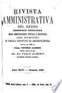 Rivista amministrativa della Repubblica italiana