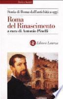 Roma del Rinascimento