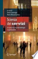 Scienza dei servizi