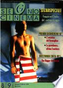 Segno cinema