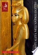 Spiritualità nell'antico Egitto