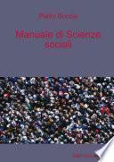 Statuto epistemologico delle scienze sociali. Corso di Scienze sociali per la 1a classe del triennio del liceo delle Scienze sociali