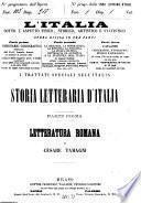 Storia della letteratura romana