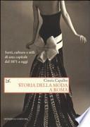 Storia della moda a Roma