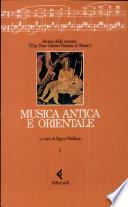 Storia della musica. The New Oxford History of Music