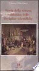 Storia della scienza e didattica delle discipline scientifiche