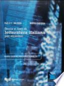 Storia e testi di letteratura italiana per stranieri