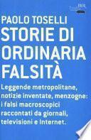 Storie di ordinaria falsità