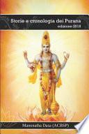 Storie e Cronologia Dei Purana