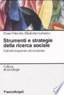 Strumenti e strategie della ricerca sociale