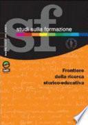 Studi sulla formazione (2005)