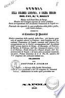Studii sulla Colandrea linfatica, o Colera indiano indiritto al cavaliere P. Panvini del cav. d.r V. Bally