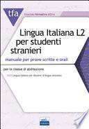 TFA T32 lingua italiana L2 per studenti stranieri