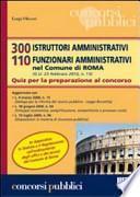 Trecento istruttori amministrativi. 110 funzionari amministrativi nel comune di Roma. Quiz per la preparazione al concorso