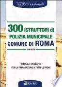 Trecento istruttori di polizia municipale. Comune di Roma. Manuale