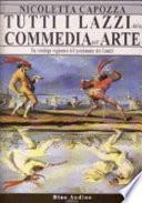 Tutti i lazzi della commedia dell'arte