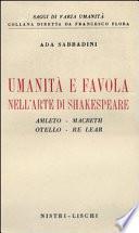 Umanità e favola nell'arte di Shakespeare