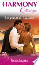 Un greco da baciare