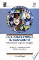 Una generazione in movimento