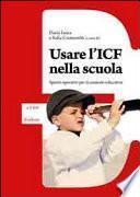 Usare l'ICF nella scuola