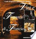 Vini e formaggi di Francia