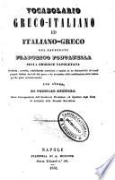 Vocabolario greco-italiano ed italiano-greco