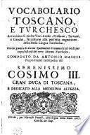 VOCABOLARIO TOSCANO E TVRCHESCO