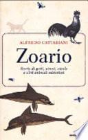 Zoario
